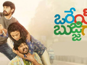 This Movies Hit The Telugu People In 2020: Colour Photo and OreyBujjiga